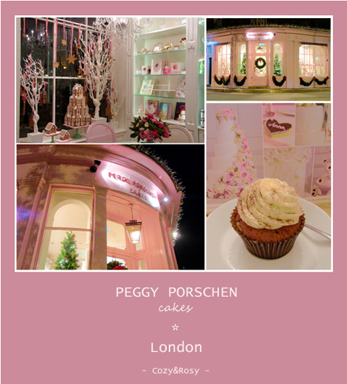 PEGGY PORSCHEN ~ロンドンのケーキ屋さん~