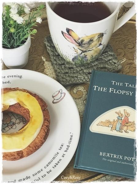 お茶と絵本の時間