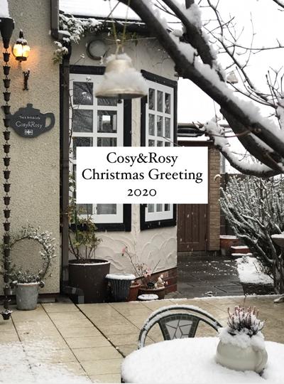 Christmas Greeting 2020 (in English)